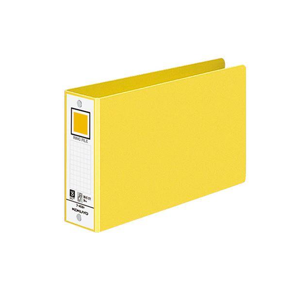 (まとめ) コクヨ リングファイル 色厚板紙表紙B6ヨコ 2穴 330枚収容 背幅53mm 黄 フ-409NY 1セット(4冊) 【×10セット】
