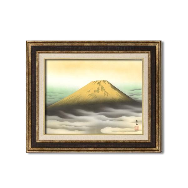 ダークブラウンアンティーク額 【額装品】世界の名画9573 F6 葛谷聖山「金富士」
