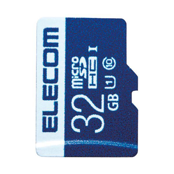 (まとめ) エレコム microSDHCカード 32GB MF-MS032GU11R【×5セット】