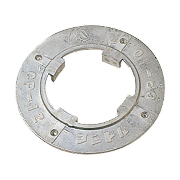 (まとめ) 山崎産業 コンドル(ポリシャー用備品)プレート 8インチ E-14-8 1個 【×10セット】