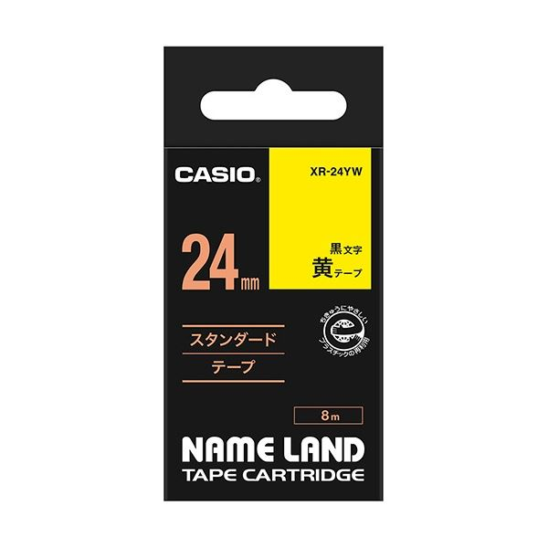 (まとめ) カシオ CASIO ネームランド NAME LAND スタンダードテープ 24mm×8m 黄/黒文字 XR-24YW 1個 【×10セット】
