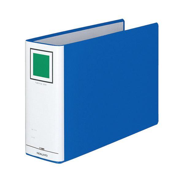 (まとめ) コクヨ チューブファイル(エコ) 片開きA4ヨコ 800枚収容 80mmとじ 背幅95mm 青 フ-E685B 1冊 【×10セット】