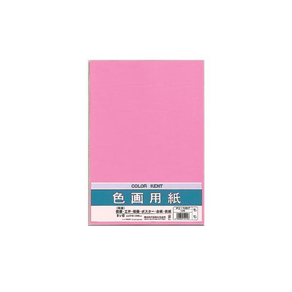 (まとめ) マルアイ 色画用紙 八ツ切 ももPエ-N83P 1パック(10枚) 【×50セット】