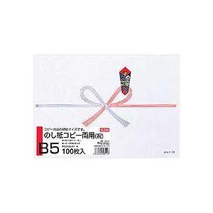 (まとめ) オキナ コピー両用のし紙 祝 B5 厚口NC291 1パック(100枚) 【×10セット】