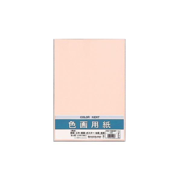 (まとめ) マルアイ 色画用紙 八ツ切 うすももPエ-N82RP 1パック(10枚) 【×50セット】