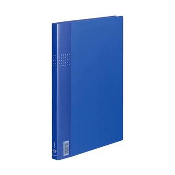 (まとめ)コクヨ レターファイルEX A4タテ120枚収容 背幅21mm 青 フ-510B 1セット(10冊)【×3セット】