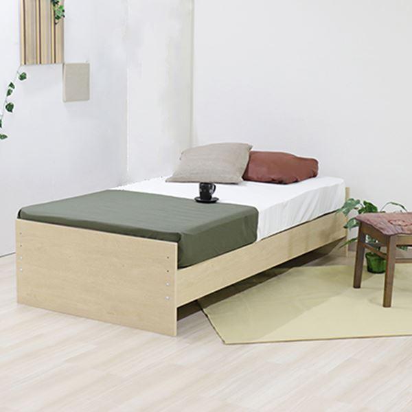 ベッド 日本製 高さ 調整 敷布団 対応 頑丈 省スペース コンパクト ヘッドレス ベッド下 収納 シンプル モダン ナチュラル S ベッドフレームのみ【代引不可】