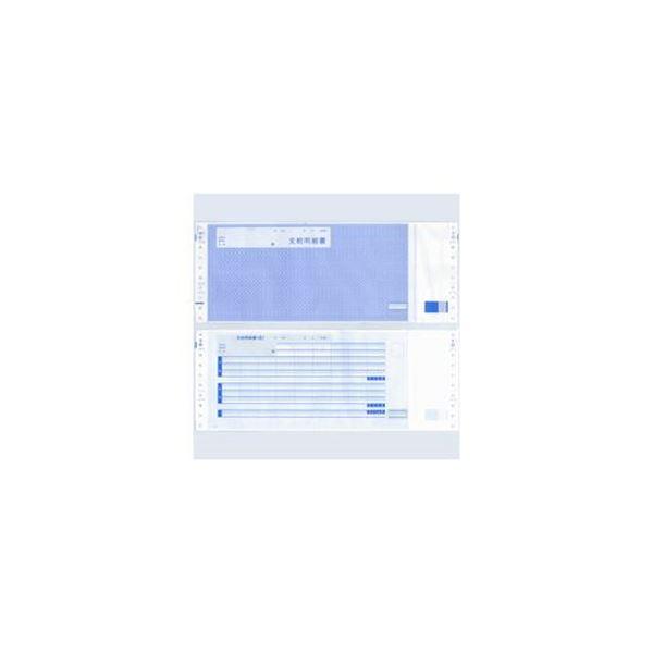 【スーパーSALE限定価格】(まとめ)エプソン EPSON 給与支給明細書(現金中入れタイプ) 連続用紙 4枚複写 Q32PA 1箱(300組)【×3セット】