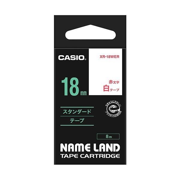 (まとめ) カシオ CASIO ネームランド NAME LAND スタンダードテープ 18mm×8m 白/赤文字 XR-18WER 1個 【×10セット】