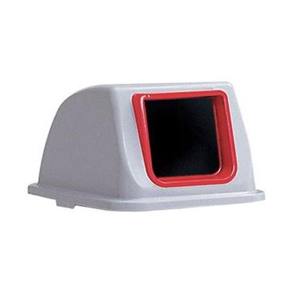 (まとめ)テラモト エコ分別カラーペール90 蓋もえるゴミ(オープン)赤 DS-252-412-2 1個(本体別売)【×3セット】