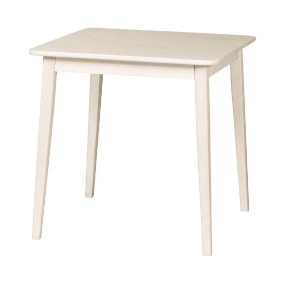 シンプル ダイニングテーブル/食卓テーブル 【幅700×奥行700×高さ700mm】 木製 〔リビング ダイニング〕 組立品【代引不可】