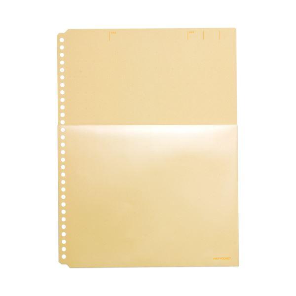 (まとめ)キングジム ハーフポケット厚口 A4タテ30穴 黄 108HP 1パック(10枚) 【×20セット】
