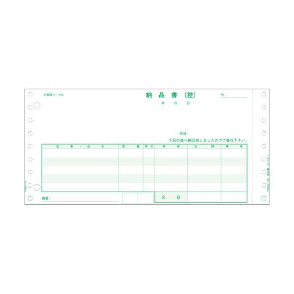 (まとめ) TANOSEE 納品書(連続伝票) 9.5×4.5インチ 4枚複写 1箱(500組) 【×5セット】