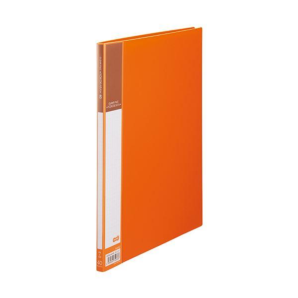 (まとめ) TANOSEE書類が入れやすいクリヤーファイル「ヨコカラ」 A4タテ 40ポケット 背幅11mm オレンジ 1冊 【×30セット】