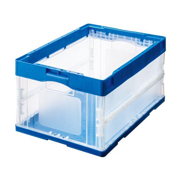 折りたたみコンテナ 40L ブルー×透明 【×10セット】