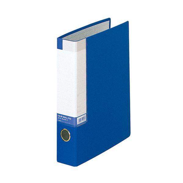 (まとめ) ライオン事務器 カラースモールファイルA4タテ 2穴 270枚収容 背幅60mm 青 No.30C-A4S 1冊 【×10セット】