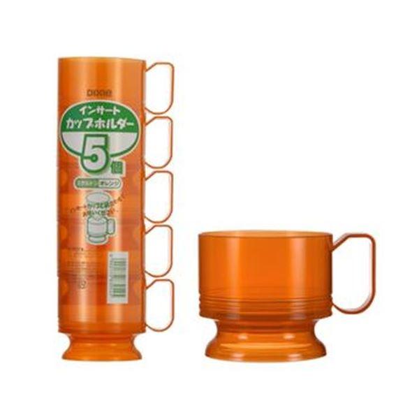 (まとめ)日本デキシー インサートカップ ホルダースケルトンオレンジ KOT005SO 1パック(5個)【×20セット】