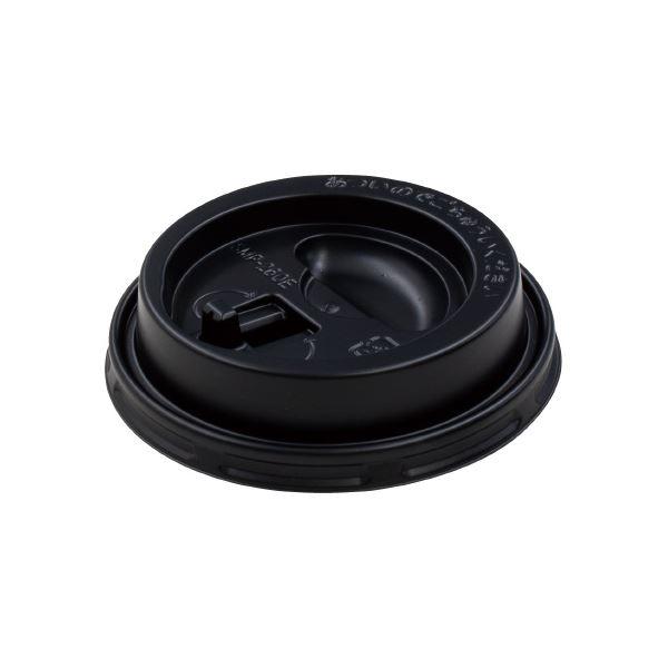 (まとめ)サンナップ エンボスカップ260mL用フタ ブラック 50個【×50セット】