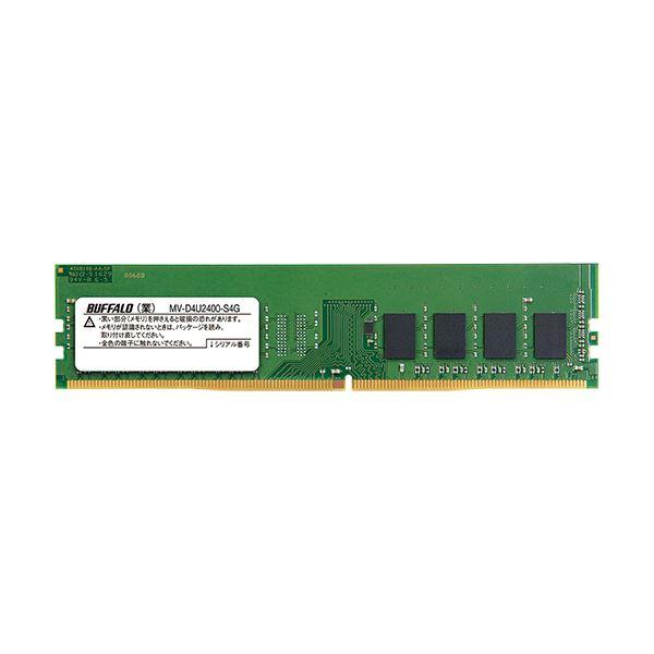 (まとめ)バッファロー PC4-2400対応288ピン DDR4 SDRAM DIMM 4GB MV-D4U2400-S4G 1枚【×3セット】