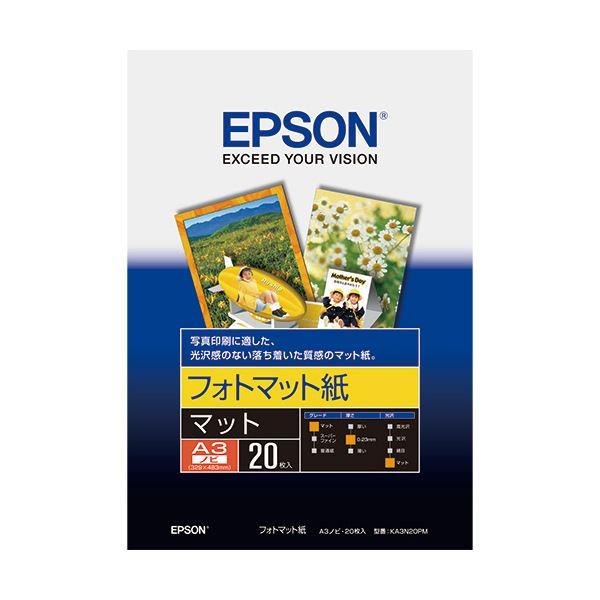 エプソン EPSON フォトマット紙 A3ノビ KA3N20PM 1冊(20枚) 【×10セット】