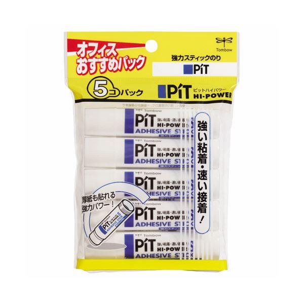 (まとめ) トンボ鉛筆 スティックのり ピットハイパワー S 約10g HCA-511 1パック(5本) 【×30セット】
