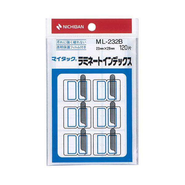 ML-232B ニチバン (まとめ) 【×50セット】 1パック(120片:12片×10シート) マイタック 23×29mm 保護フィルム付 青枠 ラミネートインデックス 中