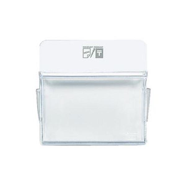 (まとめ)コクヨ マグネットポケット ハガキヨコ165×165mm 白 マク-510NW 1セット(6個)【×3セット】