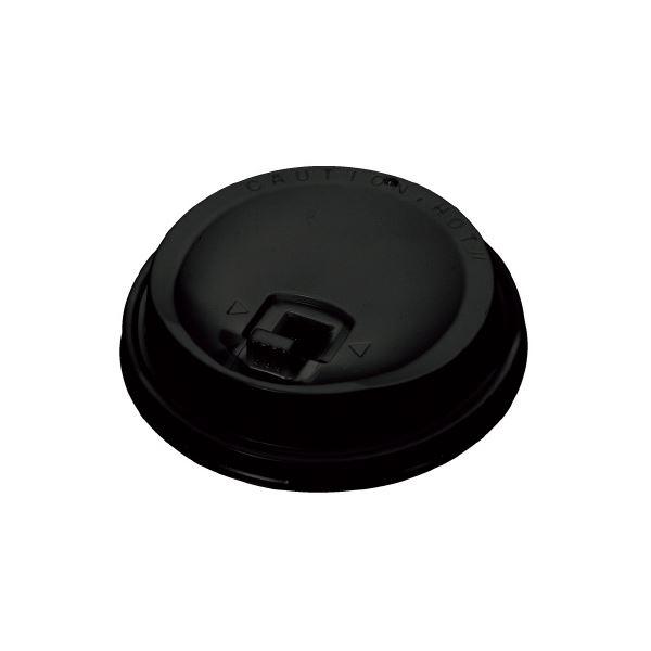 (まとめ)サンナップ 厚紙カップ280mL用フタ リフトアップ 50個【×50セット】