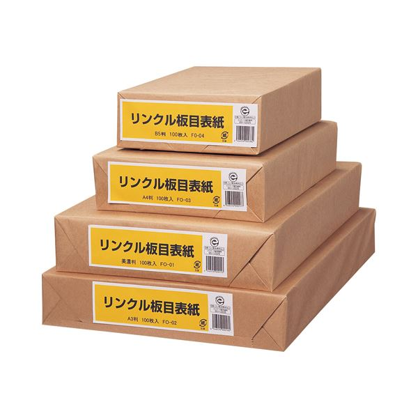 (まとめ) リンクル 板目表紙 美濃判 業務用パック FO-01 1パック(100枚) 【×5セット】