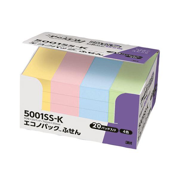(まとめ) 3M ポストイット エコノパック 強粘着ふせん 75×25mm パステルカラー4色 5001SS-K 1パック(20冊) 【×5セット】