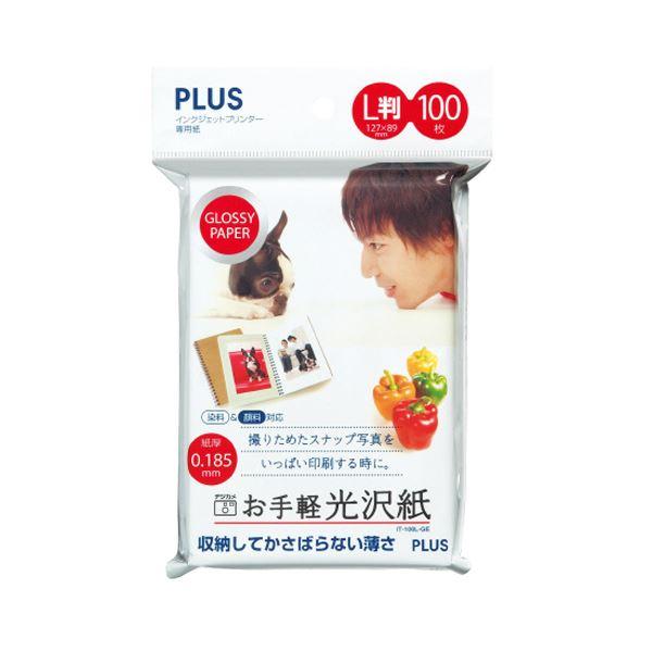 インクジェットプリンタ専用紙 お手軽光沢紙 L判 100枚入 【×10セット】