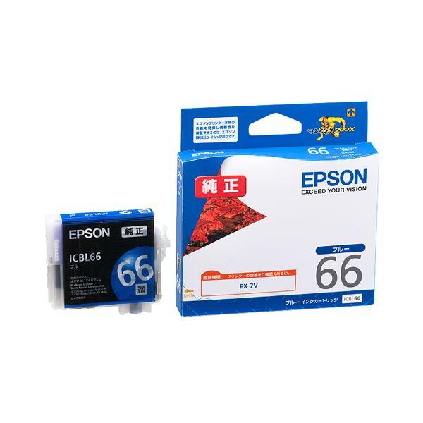 (まとめ) エプソン EPSON インクカートリッジ ブルー ICBL66 1個 【×10セット】