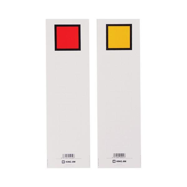 (まとめ) キングジム キングファイルG976N用背見出し紙 A4タテ とじ厚60mm 赤 セ976N 1パック(20枚) 【×30セット】