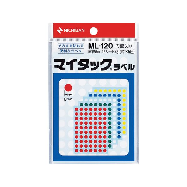 (まとめ) ニチバン マイタック カラーラベル 円型 直径8mm 5色 ML-120 1パック(1050片:70片×15シート) 【×50セット】
