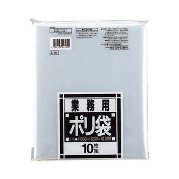 (まとめ)日本サニパック Lシリーズ 業務用ポリ袋 ダストカート用 透明 120L L-94 1パック(10枚)【×20セット】