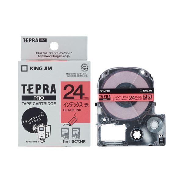 (まとめ) キングジム テプラPROテープ SCY24R 赤に黒文字 24mm【×10セット】