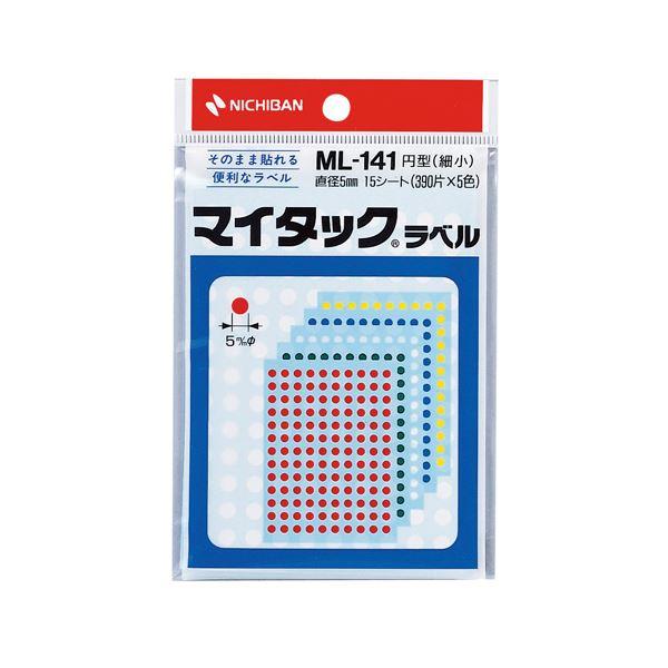 (まとめ) ニチバン マイタック カラーラベル 円型 直径5mm 5色 ML-141 1パック(1950片:130片×15シート) 【×50セット】