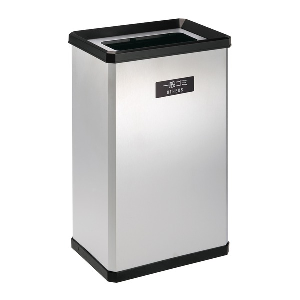 TERAMOTO(テラモト) 分別ステンターンボックス L(一般ゴミ用) 容量:37L
