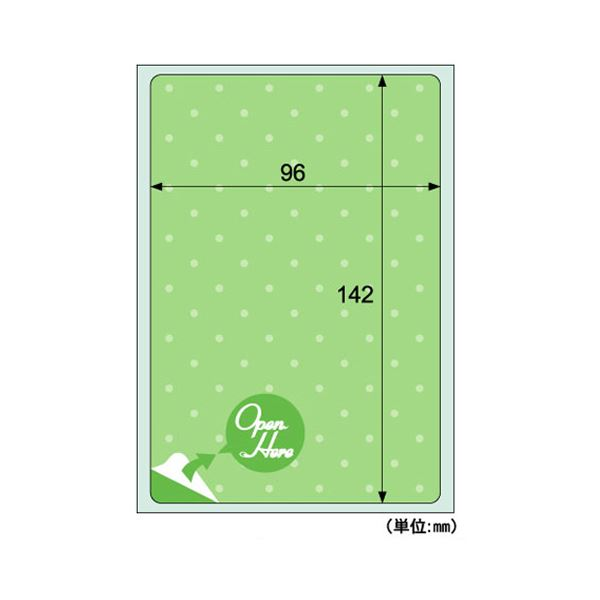 (まとめ) ヒサゴ クラッポドロップ プライバシールグリーン A6 1面 ラベルサイズ96×142mm QP703S 1冊(5シート) 【×30セット】