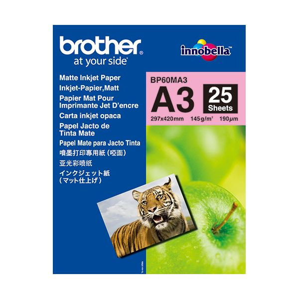 (まとめ)ブラザーインクジェット紙(マット仕上げ)A3 BP60MA3 1冊(25枚)【×5セット】