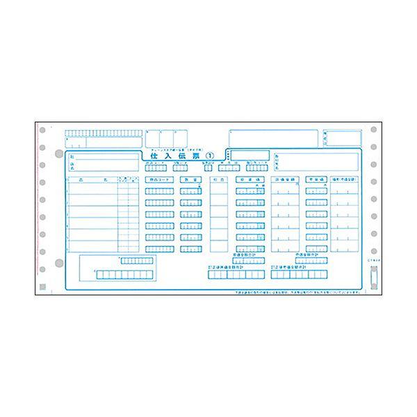 TANOSEE チェーンストア統一伝票タイプ用(伝票No.無) 10×5インチ 5枚複写 1箱(1000組)