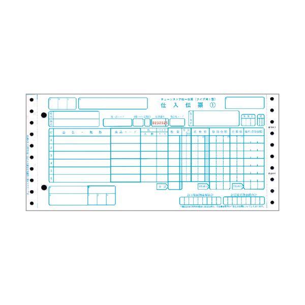 (まとめ)トッパンフォームズチェーンストア統一伝票 仕入 タイプ用1型(伝票No.有) 5P・連帳 11×5インチ C-BP351箱(1000組)【×3セット】