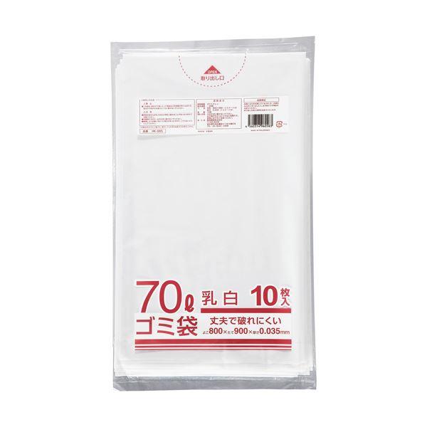 (まとめ) クラフトマン 業務用乳白半透明 メタロセン配合厚手ゴミ袋 70L HK-085 1パック(10枚) 【×30セット】