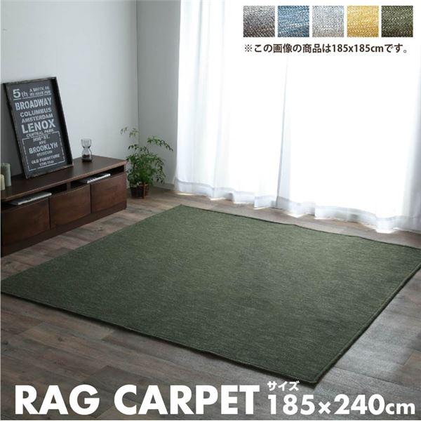 ラグ カーペット マット 3畳 ジャガード グリーン 約185×240cm(ホットカーペット対応)