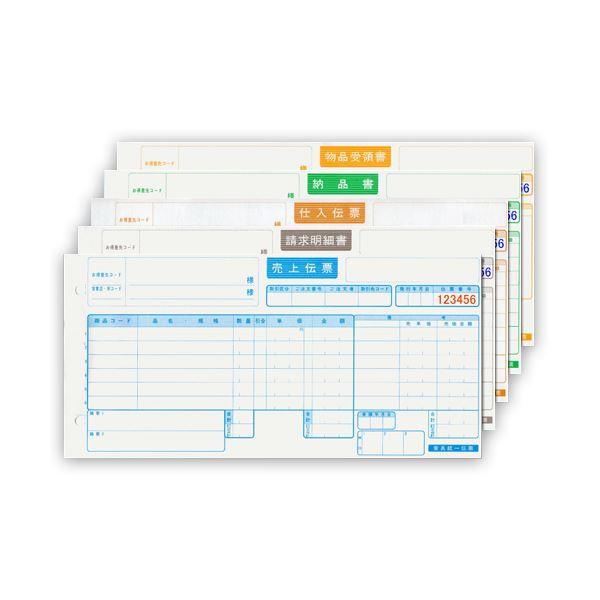 トッパンフォームズ 家具統一仕入伝票手書用 5P KG-A5S 1箱(1000組)