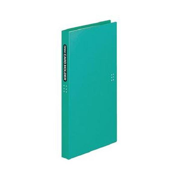 (まとめ)コクヨ キャンパスカードホルダー(ネームカードホルダー 固定式)120名 ヨコ入れ 緑 メイ-712g 1セット(5冊)【×5セット】