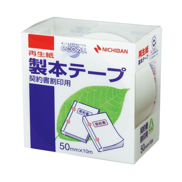 (まとめ) ニチバン 製本テープ<再生紙>契約書割印用 50mm×10m 白 BK-5034 1巻 【×10セット】