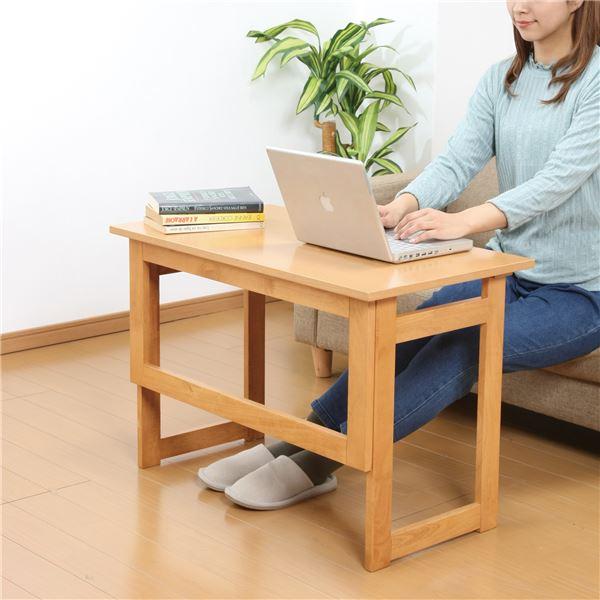 天然木折りたたみテーブル 高さ69cm ナチュラル【代引不可】
