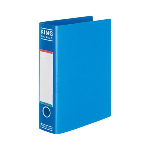 (まとめ)キングジム SKファイル A4タテ500枚収容 50mmとじ 背幅75mm 青 980 1セット(10冊)【×3セット】