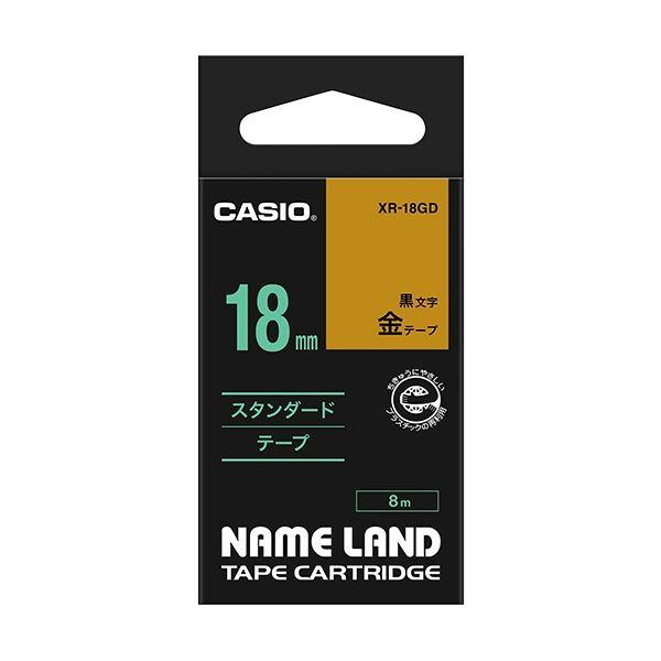 (まとめ) カシオ CASIO ネームランド NAME LAND スタンダードテープ 18mm×8m 金/黒文字 XR-18GD 1個 【×10セット】